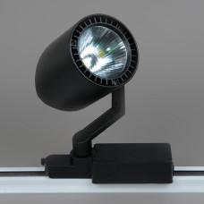 01-30WCOB-220V-6000K (BK) Трековый светильник (Холодный белый)